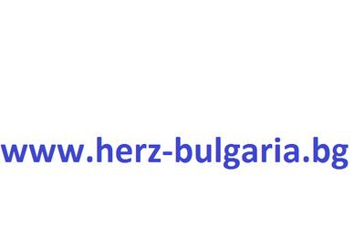 Нов уеб сайт за Херц България