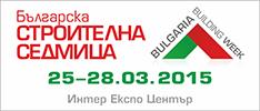 Херц-България ООД ще представя експонати в Хале 3 Щанд С9. Вход свободен!